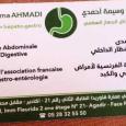 Dr Ouassima Ahmadi