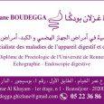 Dr Ghizlane Boudegga