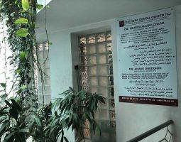 Centre Dentaire Esthétique Taj