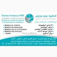 Dr Ferdaous Arif