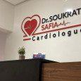Dr Safia Soukrate
