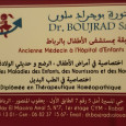 Dr Saloua Boujrad